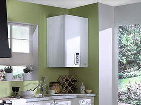 comment bien choisir une chaudi re individuelle fonctionnant au gaz. Black Bedroom Furniture Sets. Home Design Ideas