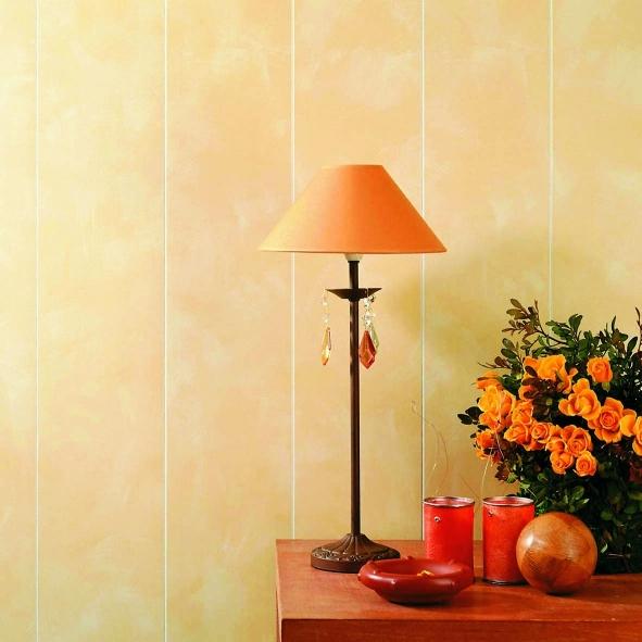Revetement mural cuisine pvc great revetement mural for Revetement mural salle de bain ikea